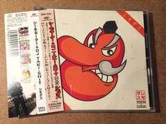 シーモネーター & DJ TAKI-SHIT / シモダス / 送料無料