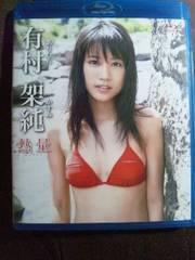 �L���ˏ� ����Blu-ray  �M��