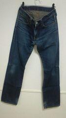 リーバイス505ローライズジーンズ