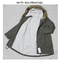 アースミュージック&エコロジー*earth music&ecology裏ボアモッズコート新品