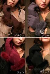 AneCanゴージャス★ふんわりラビットファー手袋グレー