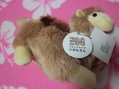 「ツガルさん」 横浜 野毛山動物園 フタコブラクダ グッズ
