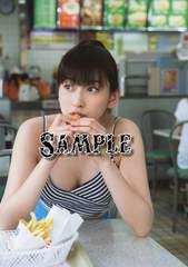 【写真】L判:juice=juice/植村あかり12