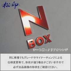 ����G���u�����t�B����T1��N-BOX NBOX JF1/JF2