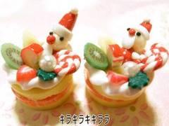クリスマスケーキ<樹脂粘土>フルーツ&サンタver2個セット