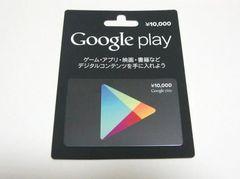 Googleplayギフトカード/グーグルプレイ10000円分☆モバペイ
