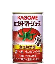 カゴメ トマトジュース無塩160缶1ケース