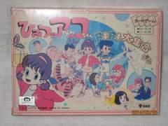 ひみつのアッコちゃん ドキドキ大集合 カードゲーム