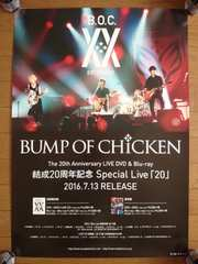 BUMP OF CHICKEN ����20��N�L�O Special Live�u20�v�|�X�^�[