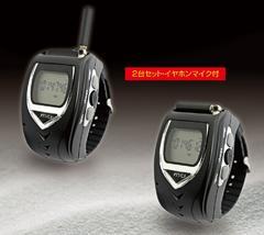 送料無料★腕時計型・特定小電力トランシーバー2台/セット