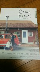 Come home!カムホーム/2006.vol.5