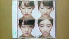 AKB48 Green Flash Type A、S、N、H 初回限定盤 4枚セット 即決