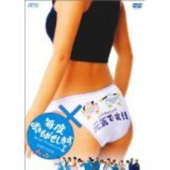 ��DVD�w���x�����킪�����܂�II�@DVD-BOX�x�'Ђ�q�@���R���