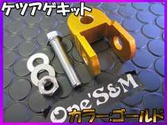 ���C�u�f�B�IZX AF34 AF35 Dio�ėp25mm�P�c�A�Q�L�b�g ���A�T�X