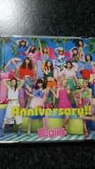 E-girls Anniversary CD