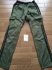 33■長ズボン カーキ 130cm 切手払い可能