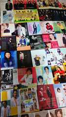 関ジャニ∞ 渋谷すばる 切り抜き100枚+ポスター