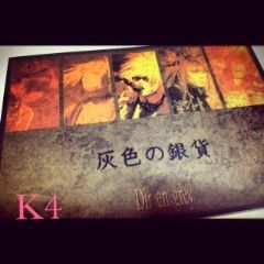 K4★DIR EN GREY★会報 a knot vol.5