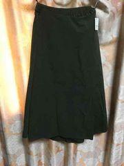 ストロベリーフィールズのミモレ丈のスカート?