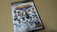 人気シリーズ♪PS2☆プロ野球スピリッツ3☆KONAMI。