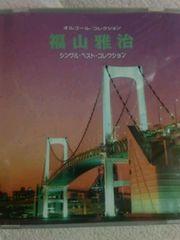 CD.廃盤【福山雅治】オルゴール.コレクション