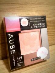 オーブクチュール【421ピンク】デザイニングパフチーク