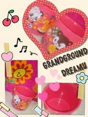 ��grandgrounddreamu���R�b�v(�s���N)�����ˆ�