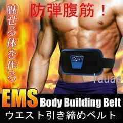EMS腹筋ウエスト引き締めベルト!6種の筋トレ10段階強度調節搭載!プロテイン