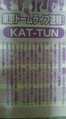 KAT-TUN �^�b�L�[&�� �G���蔲��1�� ������