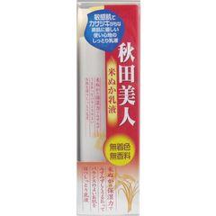 ユゼ 秋田美人 しっとり乳液(米ぬか乳液)150mL
