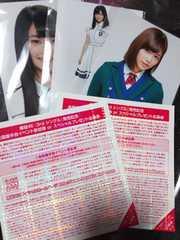 欅坂46「3rdシングル」全国握手会イベント参加券2枚&写真3枚◆二人セゾン