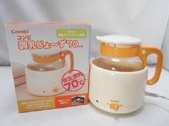 ☆0701☆1スタ☆Combi 調乳じょーず 赤ちゃん用品