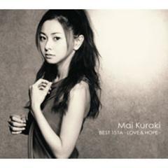 即決 シリアル封入 倉木麻衣 MAI KURAKI BEST 151A 初回盤A 新品