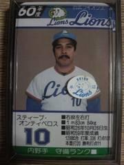 タカラ 野球カードゲーム 60年 西武ライオンズ 30枚�A