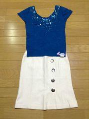 LAST・SCENE(ラストシーン)フレアースカート半袖カットソー付美品