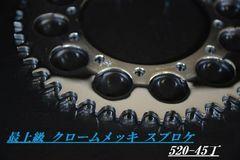 新品 高品質メッキ スプロケット XJ400Z RZ350 520-45丁