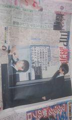 日刊スポーツ 2014.10.23 山P 謝罪