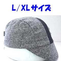 ☆WALZ☆サイクルキャップ☆L/XLサイズ☆C-637