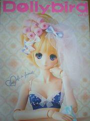 Dolly bird ドーリィ バード vol.21 KIKIPOP 型紙