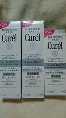 乾燥性敏感肌を考えた低刺激のキュレル美白シリーズ3点