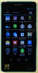 SONY,ウォークマン,NW-F885,16GB,ブルー,中古,ガラス割れ