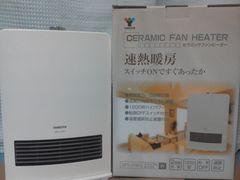 ●YAMAZEN セラミックファンヒーター DFY-J121 美品