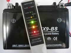 ■スカイウェイブ400 CK41A CK42A CK44Aバッテリー9-BS新品