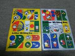 ブルーナふみの日切手ミッフィー80円×20★2 シート