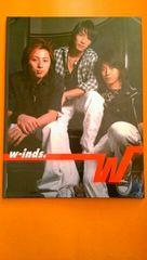 w-inds/新品未使用フレーム切手☆限定版