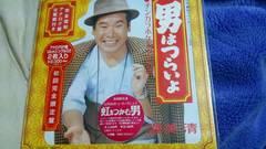 渥美清●男はつらいよ★アナログEP盤・12�pシングルCD■日本クラウン