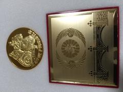 皇太子殿下ご成婚記念メダル