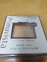 プリマヴイスタくずれにくい化粧のり実感パウダーベージュオークル01