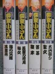 �w�ܑ�ڥ���Ə�����ÓT������I�W�x  VHS-�S�{�Z�b�g
