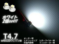 ���[���։�!T4.7/���FSMDLED/2��set!�p�l���E���[�^�[��